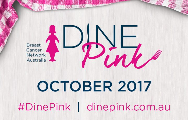 DINE PINK
