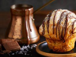 Southgate Melbourne Cafe Restaurant Coffee Cake Muffin Break Lindt